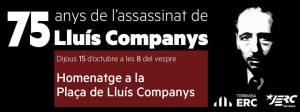 75 ANYS DE L'ASSASSINAT DE LLUIS COMPANYS