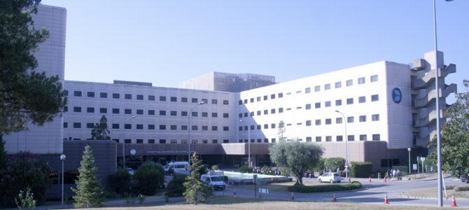 HOSPITAL GENERAL: Una opció, una bona opció