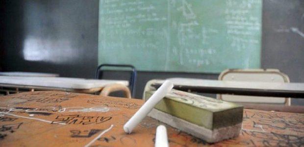 L'educació: una prioritat de ciutat?